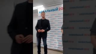 Навальный про Сечина и госкорпорации