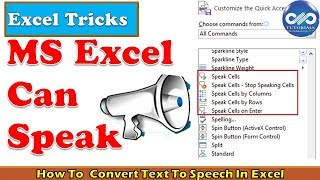 Excel Tricks : How To Convert Text To Speech In Excel | Excel Tips || dptutorials
