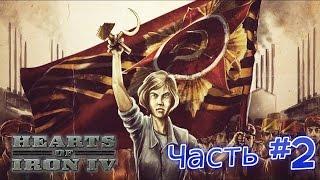 Hearts of Iron IV #2 (СССР)   Объявления войны фашистской Испании