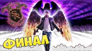 видео Прохождение игры Saints Row Gat out of Hell: миссии, задания, геймплей, секреты - как играть в Саинт Роу Гет аут оф Хелл, часть 2