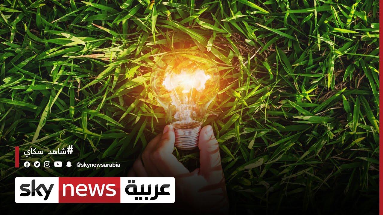 رئيس الصندوق السيادي المصري لسكاي نيوز عربية: مصر تتطلع لتصدير الطاقة الخضراء | #الاقتصاد  - 16:55-2021 / 10 / 19