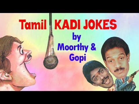 Thillana Mohanambal Jokes - தில்லானா  மோகனாம்பாள்  ஜோக்ஸ் - Best Mimicry Comedy by Moorthy & Gopi