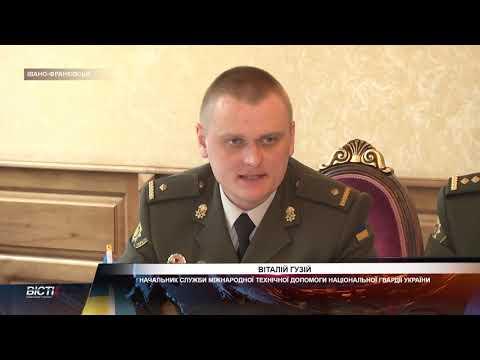 В Івано-Франківську відбулась конференція військовослужбовців