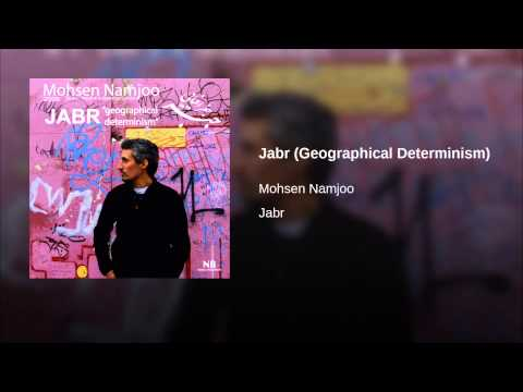 Jabr (Geographical Determinism)