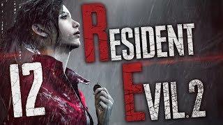 Zaginiony syn Zenka Martyniuka | Resident Evil 2 Remake [#12]