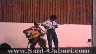 Said Gabari Konzert 1993 / Seid Gabari Konsêr 1993