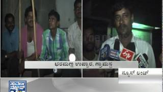 Robbers in belgaum..!! See what people did there