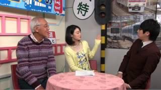 ドラマ「鉄子の育て方」HP http://www.nagoyatv.com/tetsuko/ 【広田尚...