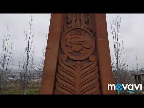 Ереван/Ераблур/Место памяти героев Армении
