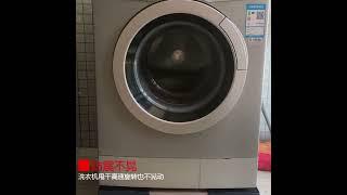 건조기층간소음 드럼세탁기흔들림 드럼세탁기받침대 통돌이수…