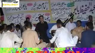Qamar Islam & Assad Abbasi - Safi Ul Malook Allah Hoo Tarz (Hafeez Babar