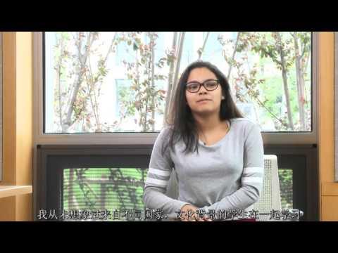 UWC Changshu China, a self-introduction