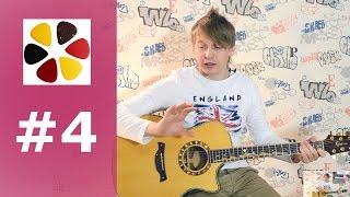 Уроки гитары (урок4) для начинающих переставляем аккорды, учим бой Просвистела и Что такое осень