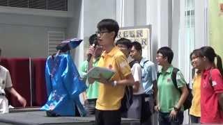 「科技顯六藝」創意比賽2015 禮藝三等獎 嶺南衡怡紀念中學