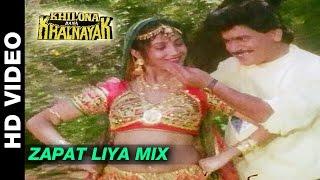 Zapat Liya Mix | Khilona Bana Khalnayak | Laxmikant Berde, Vijay Chavan & Madhu Kambikar Thumb