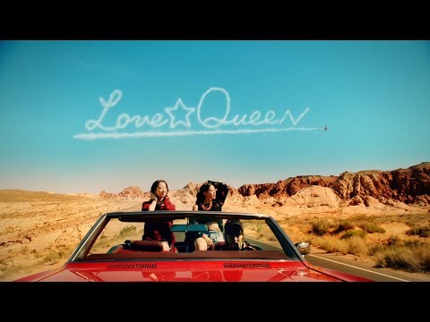 E-girls / Love ☆ Queen (Music Video) ~歌詞有り~