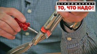 трубчатый ключ купить - набор трубчатых ключей - торцевой ключ купить - набор торцевых ключей(трубчатый ключ купить - набор трубчатых ключей - торцевой ключ купить - набор торцевых ключей Строймаркет..., 2015-05-12T18:04:31.000Z)