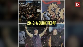2019: A quick recap