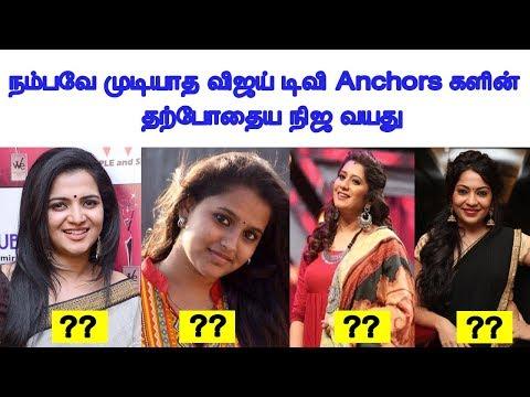 நம்பவே முடியாத விஜய் டிவி Anchorsகளின்  தற்போதைய நிஜ வயது | Cinerockz