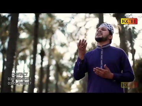 Mery Pak Patan Dy Baba Nu Har Door Sallama