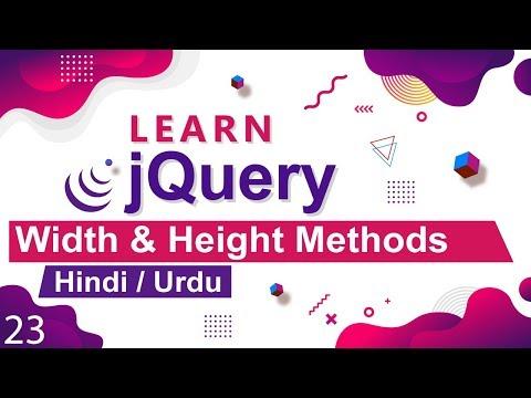 JQuery Width & Height Methods Tutorial In Hindi / Urdu