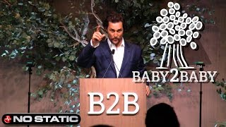 Baby2Baby Gala 2016 Sizzle Reel