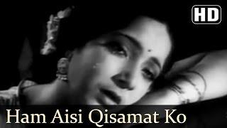 Ham Aisi Qisamat Ko | Kismet Songs | Ashok Kumar | Mumtaz Shanti | Sad Song | Filmigaane