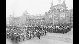 Военный парад 7 ноября 1952