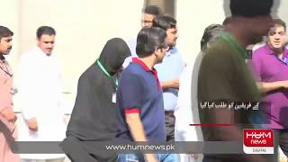 DPO Pakpattan-Khawar Maneka case (backgrounder)