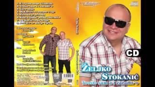 Zeljko Stokanic - Garo moja - (Audio 2012)