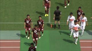 高円宮杯 U-18 サッカーリーグ 2016 WEST 第1節 ヴィッセル神戸U-18×東...