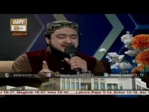 Tum Apna Daman Becha K Mango Qari Ahmed Raza Jamati