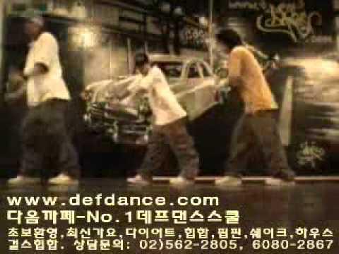 Marvelous Defdance   (B2K) Take It To The Floor   YouTube