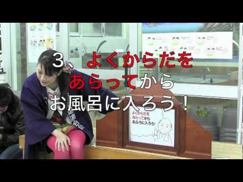 銭湯マナーの紙芝居口演収録@大田区はすぬま温泉