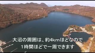 2015/10/20 群馬の紅葉 赤城山(大沼) 空撮
