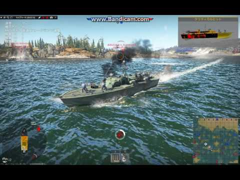 WarThunder  Naval battle  First contact (CBT)