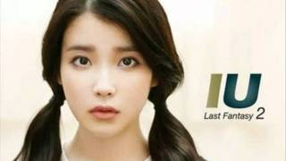 [MP3 Download] IU - Wisdom Tooth 사랑니