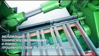 видео Модуль Препроцессор системы САПР-ЧПУ/2000(система автоматизированного проектирования управляющих программ для станков с ЧПУ типа NC и CNC)