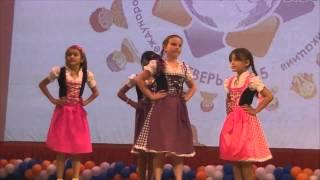Немецкий танец клуба РОСИНКА на Фестивале в Стране Компьютерия 2015