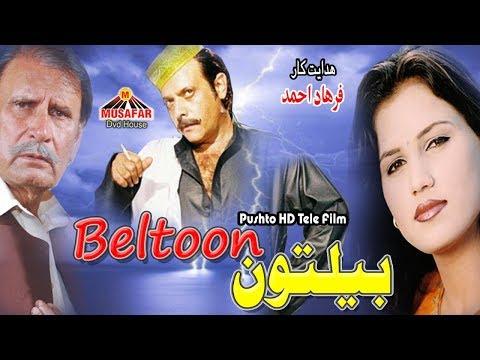 Beltoon | Pashto Drama | HD Video | Musafar Music
