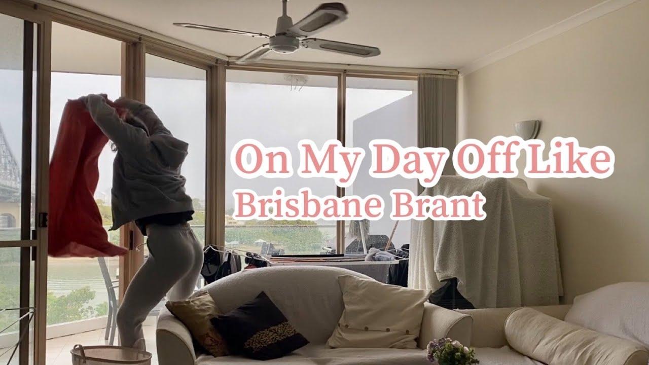 [VLOG] 호주 일상 데이오프, 밀린 빨래, 부추전 만들기 | 호주 브리즈번 브이로그