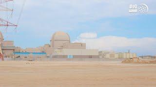 """""""النووية الإماراتية"""": التزام مشغل """"براكة"""" بجميع المتطلبات الرقابية"""