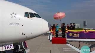 การบินไทยเจิมเครื่องบิน Boeing 777-300ER และ Airbus A380