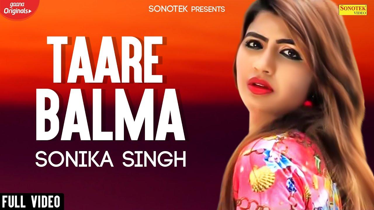 Taare Balam | Miss Sweety | Sonika Singh, Happy Singh | SK Bibba | New Haryanvi Songs 2020