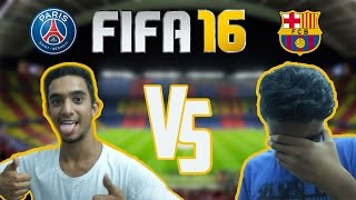 fifa 16   psg aymen vs fcb dali   ps4
