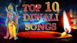 Top 10 Diwali Songs | Rama Devotional Collections | Audio Jukebox | Shubhu Deepawali