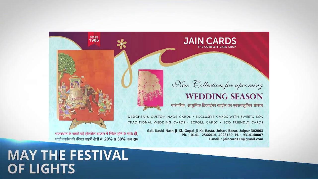 Wedding Card Jaipur Youtube
