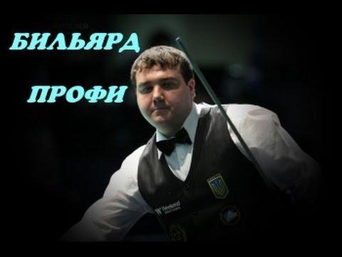 Александр Паламарь Лучшие удары, не проходите мимо.