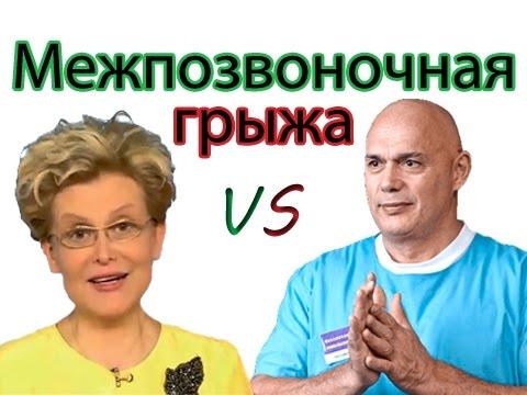 Удаление межпозвоночной грыжи, цена в Москве