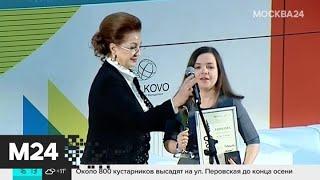 Смотреть видео В Москве вручают литературную премию в области медицины - Москва 24 онлайн
